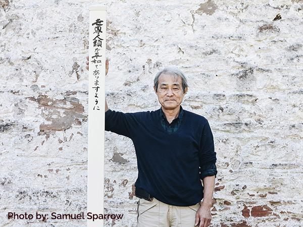 Uma-Uchima-Scotland-Peace-Pole-Maker---give-credit-to-Samuel-Sparrow